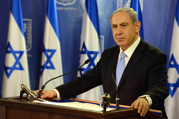 Netanyahu wins in Likud party leadership primary