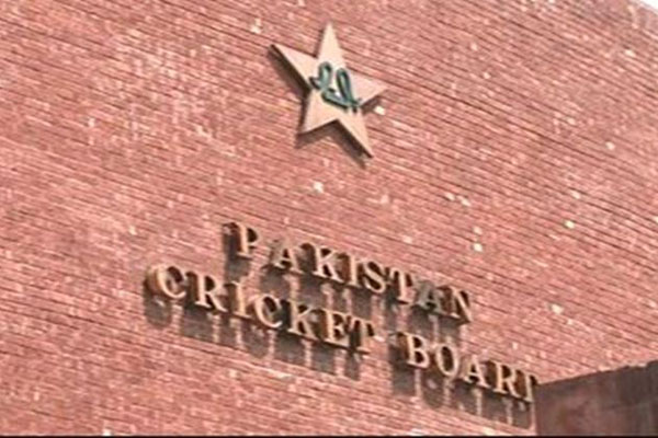 PCB compensation claim dismissed
