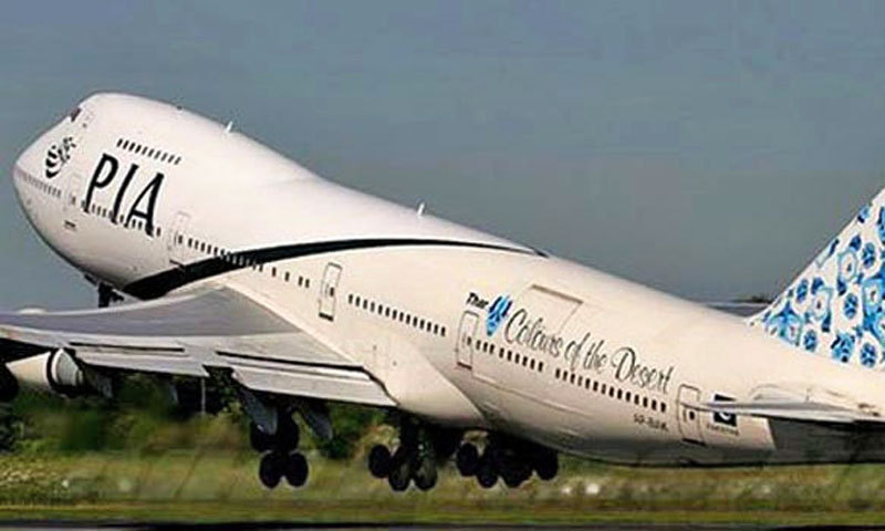 Pakistan partially resumes flight operations