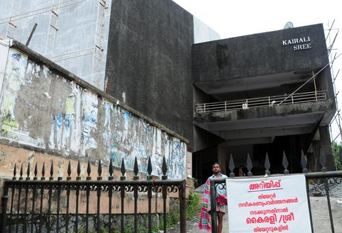 KSFDC to build two more theatres