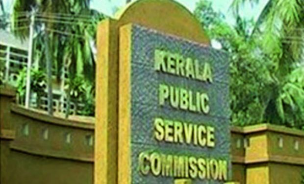 Setback for Vijayan as police to probe old PSC results
