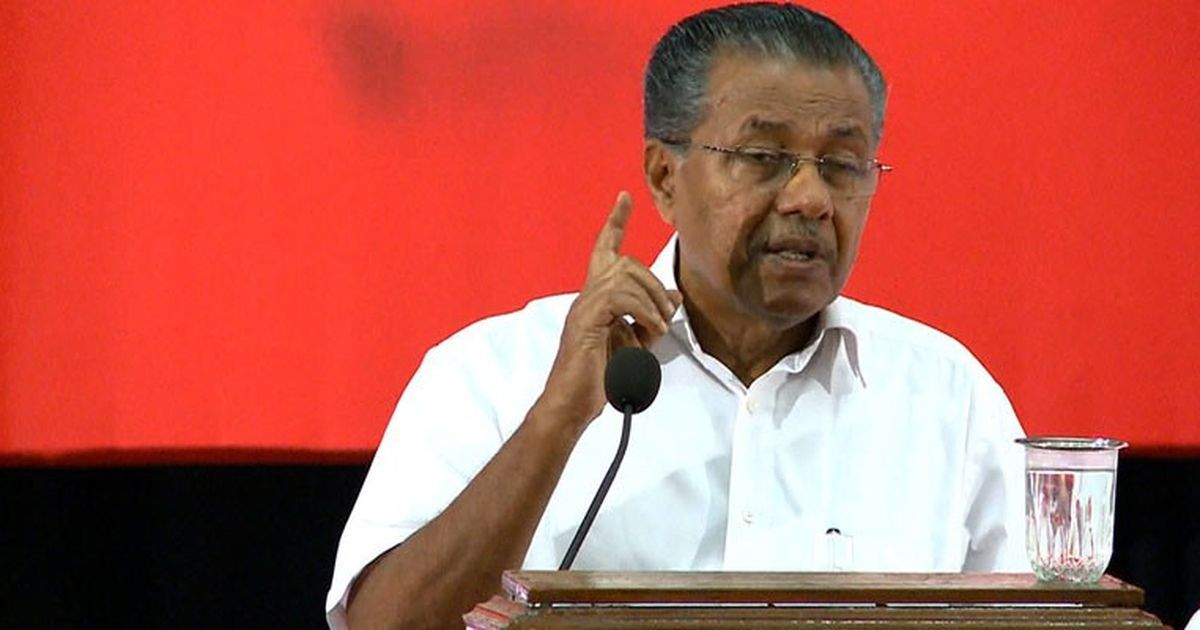 Vijayan pays tribute to Keralas Florence Nightingales