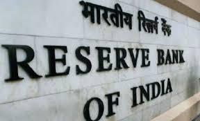 RBI cuts repo rate by 25 basis point