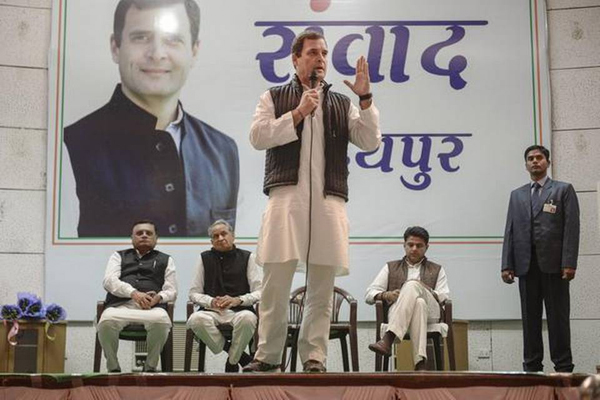 Plea in SC seeks direction to debar Rahul Gandhi from contesting LS polls