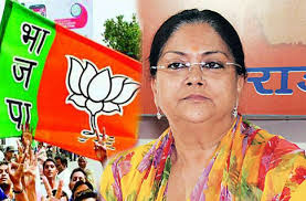 Rajasthan BJP expels 11 rebel leaders