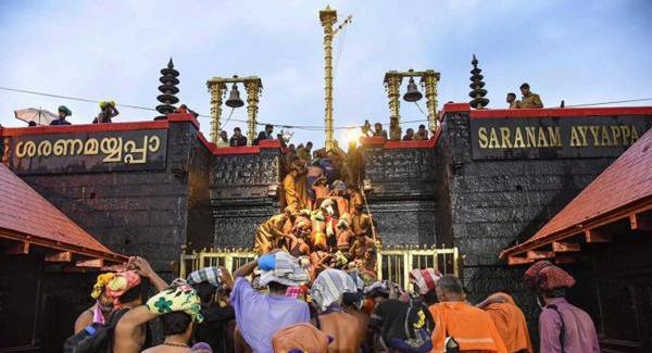 Govt clears plan to acquire controversial land for Sabarimala airport