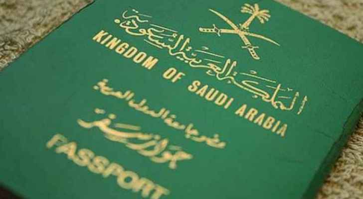 Passports for Saudi women now in 15 mins