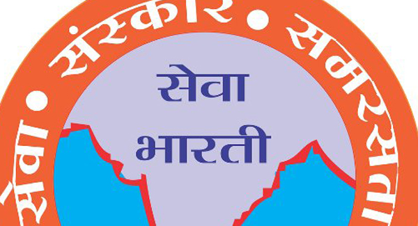 Sangh parivar want Seva Bharathi to widen its operation