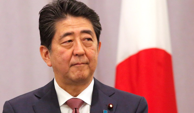 Call our leader Abe Shinzo, not Shinzo Abe: Japan to world