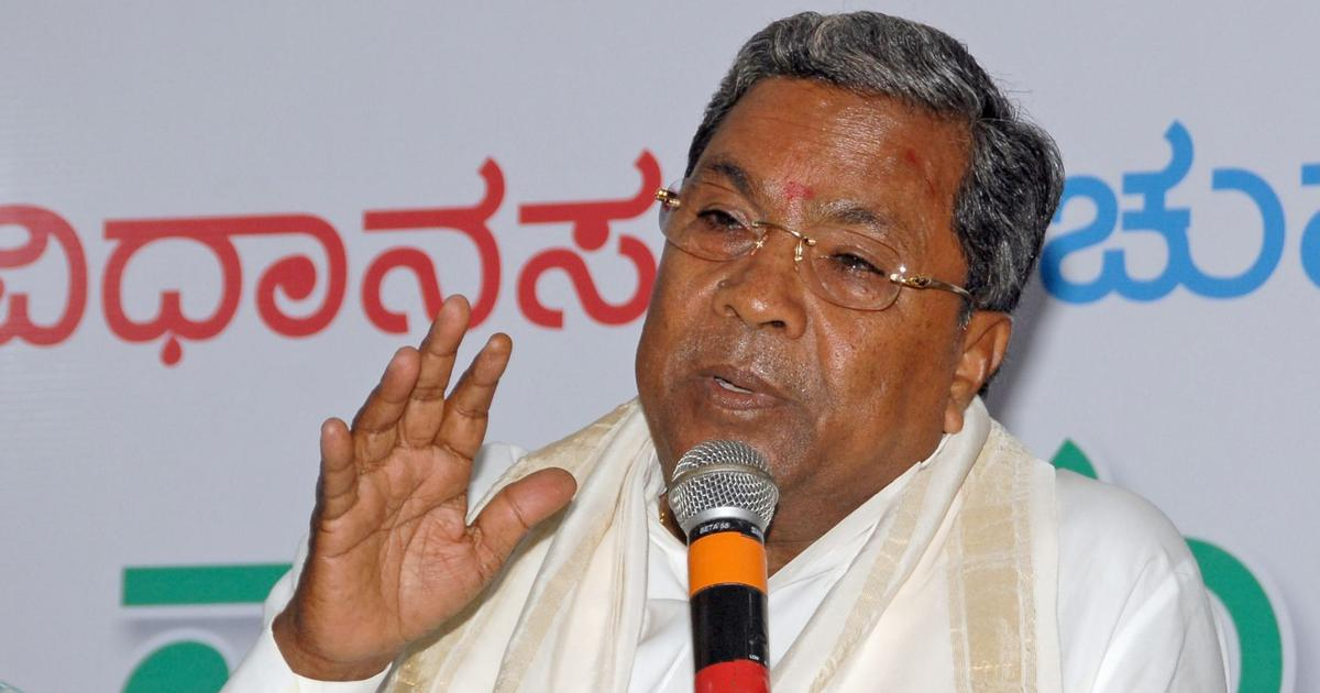 Only filling up of three vacant posts: Siddaramaiah on cabinet reshuffle