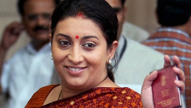 Government will make more women, minorities literate: Irani