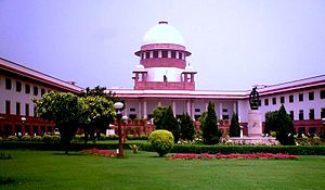 The image of the Supreme Court