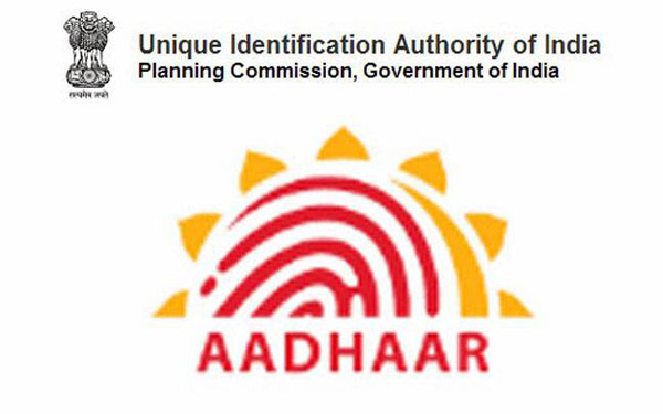 PSC makes aadhar mandatory for candidates
