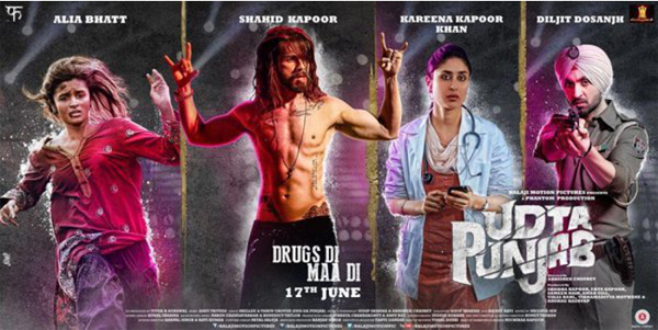 Udta Punjab leaked online, celebs urge to watch it only in theatres