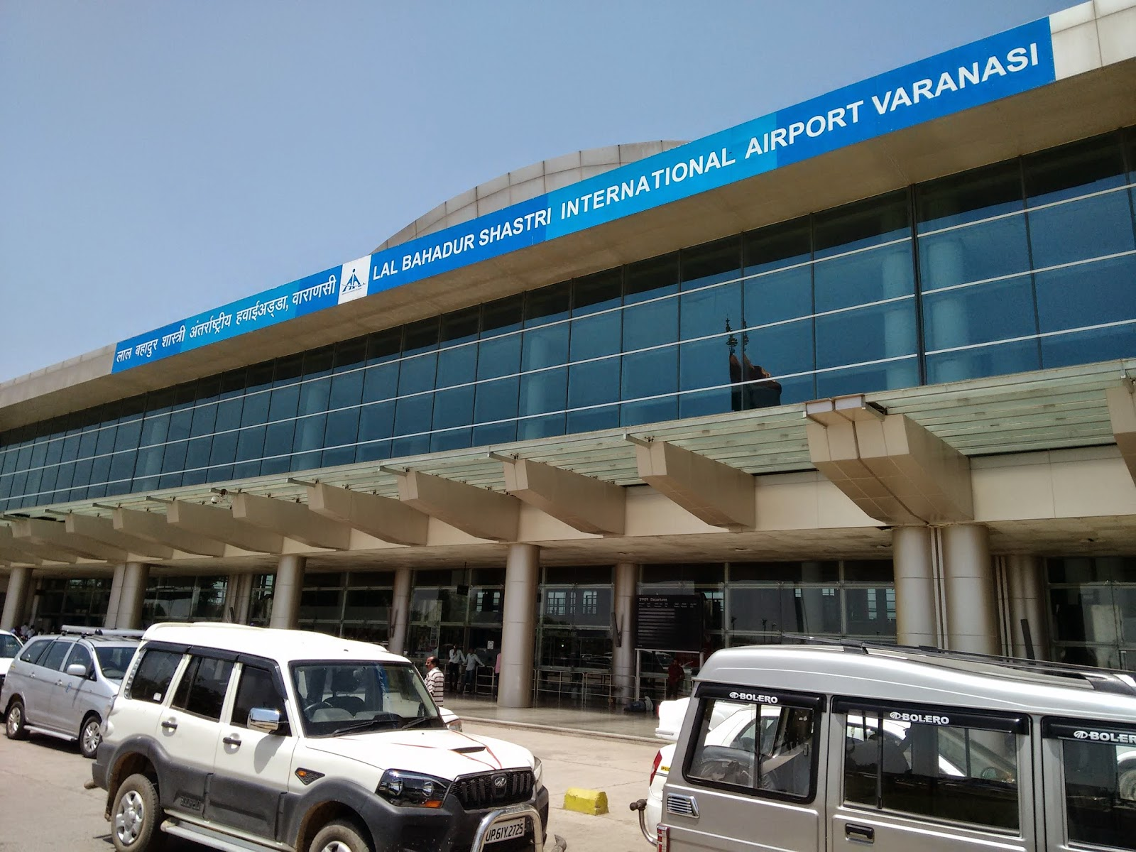 AAI asks Centre to privatise 6 airports including Amritsar, Varanasi