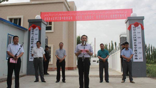 China says most inmates in Xinjiang camps are out