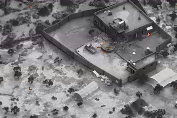 US military releases first images of Baghdadi raid