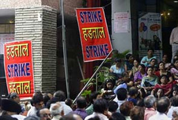 Brace for a bank strike Feb 25 onwards