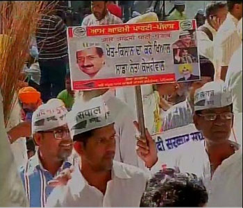 AAP stages rally against land bill, threatens of major stir