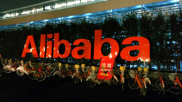 Chinas AliBaba to invest more in India