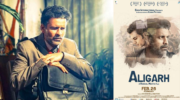 Aligarh: Hauntingly evocative (IANS Review, Rating: ***1/2)