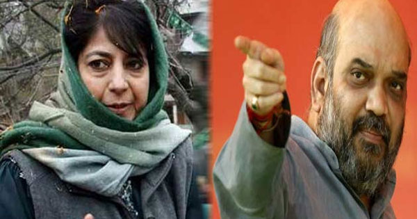 PDP emerges as largest party in a hung house, BJP second