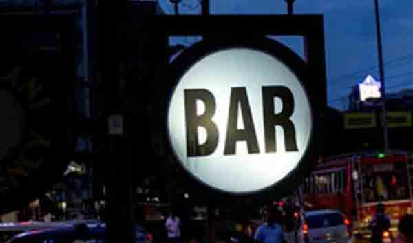Produce all the records of bar bribe case: Court to Vigilance