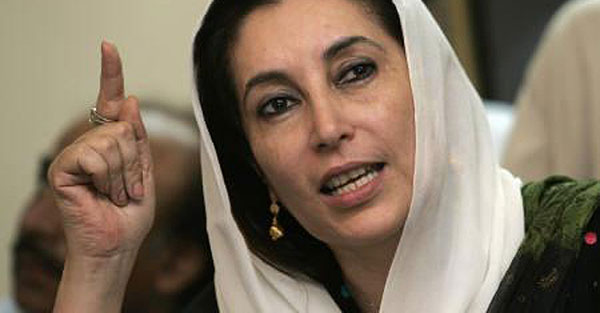 Darul Uloom Haqqania students involved in Benazir killing