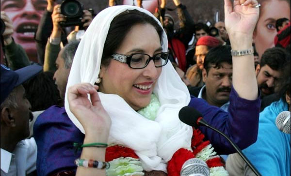 Benazir Bhutto murder case verdict on Thursday