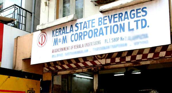 26 foreign liquor outlets to shut down