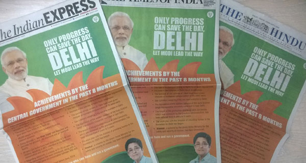 Who is funding BJPs front-page ads, asks AAP