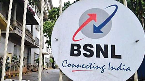 BSNL meeting to decide asset disposal