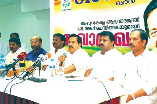 Will protect Sabarimala traditions: Congress