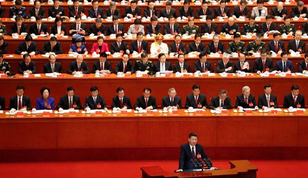 Chinas Communist Party congress begins in Beijing