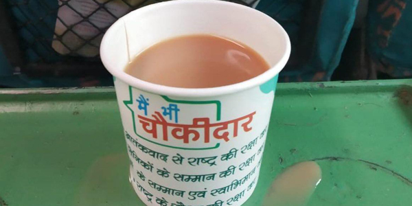 Main Bhi Chowkidar tea cups withdrawn: Railways