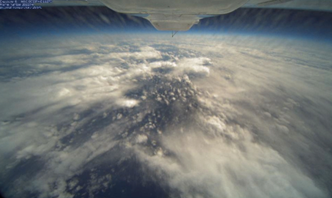 NASA to send aircraft in stratosphere to study climate change
