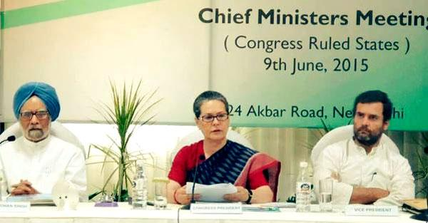 Congress chief ministers meeting begins