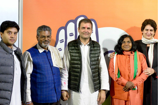 Former BJP Leader Savitribai Phule Joins Congress