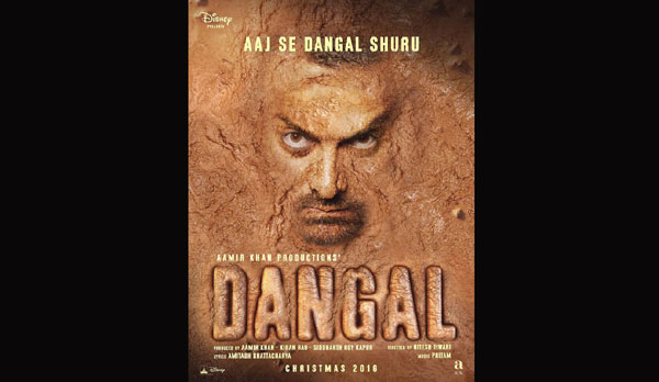 Aamir shares first look of Dangal, leaves fans curious