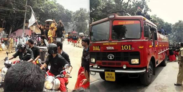 Govt relaxes restrictions on Fire Force services