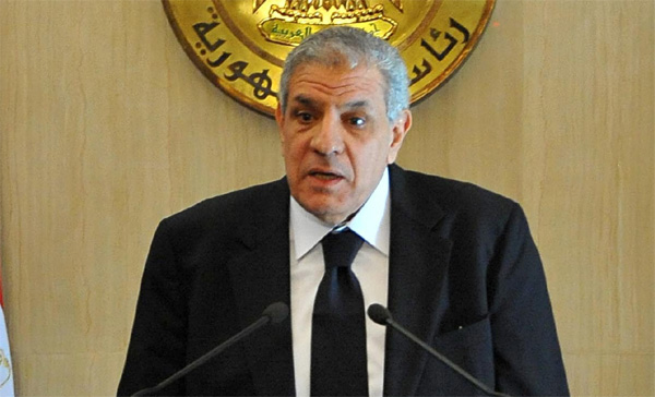 Egyptian cabinet resigns