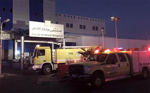 25 killed in Saudi hospital fire