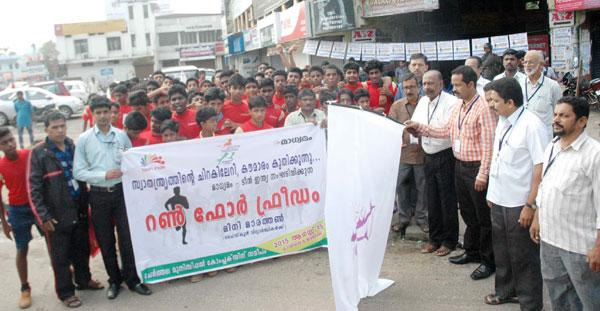 Mini-marathon for youngsters to convey essence of freedom