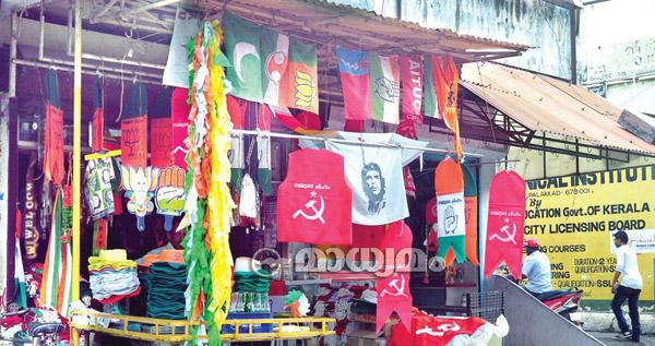 Seat sharing blues ahead of Assembly polls