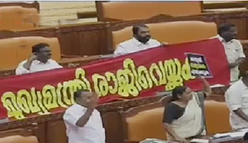 LDF Opposition creates uproar in Assembly; seeks Chandy's resignation
