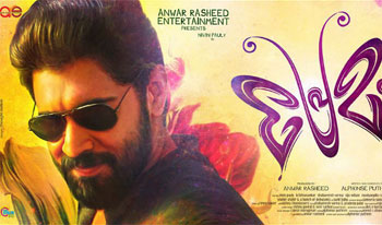 Censor Board office raided; Premam's copy seized