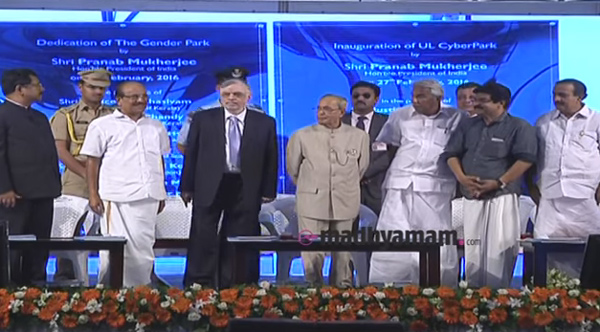 Kerala has become a truly digital state: President Mukherjee