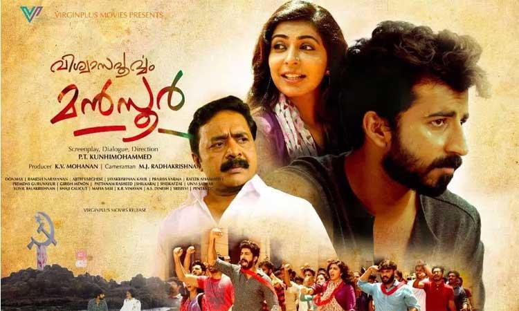 Punjabi film Anhey Ghode... wins Golden Peacock at IFFI