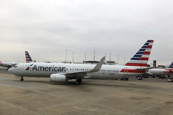 US airlines to add more gender options