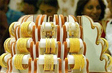 Gold futures up on global cues